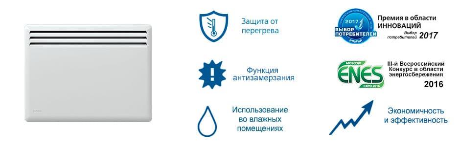 Безопасность обогревателя